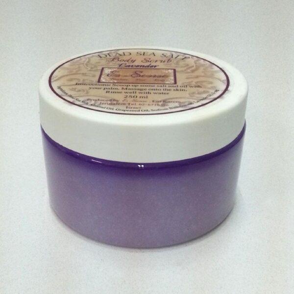 Dead Sea Salt Body Scrub - Lavender