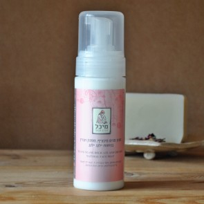 Foaming Facial Soap - Ylang Ylang