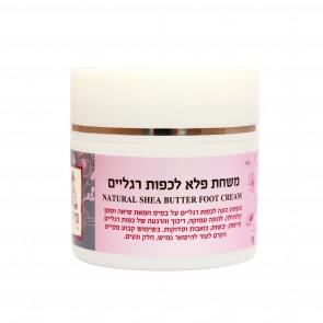 Foot Ointment Cream