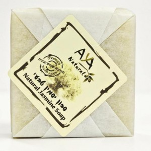 Natural Jasmine Soap